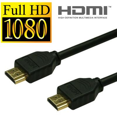 Cabo HDMI 1080p Full HD